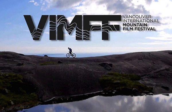 vimff film festival