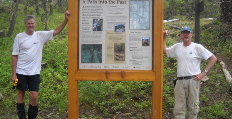 Tikwalus Heritage Trail - Camp Sign Features Digital Terrain Map By Anders Hopperstead - June 2012